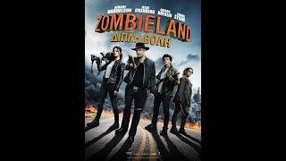 ZOMBIELAND: ΔΙΠΛΗ ΒΟΛΗ (Zombieland: Double Tap) - Redband Trailer (greek subs)