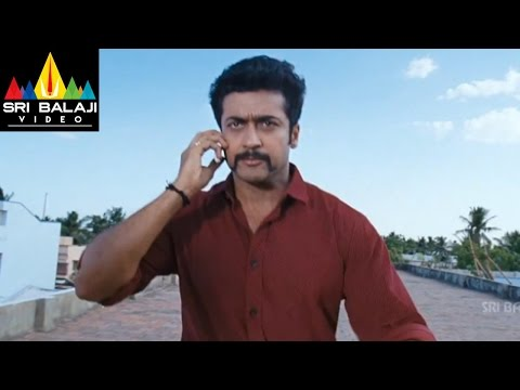 Singam (Yamudu 2) Surya As Police Officer | Suriya, Anushka, Hansika | Sri Balaji Video