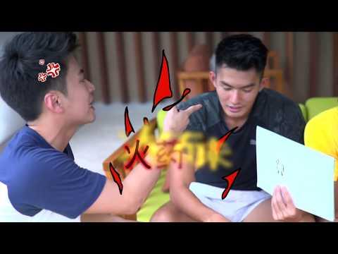 Away We Go! - Club Med Bintan part 1