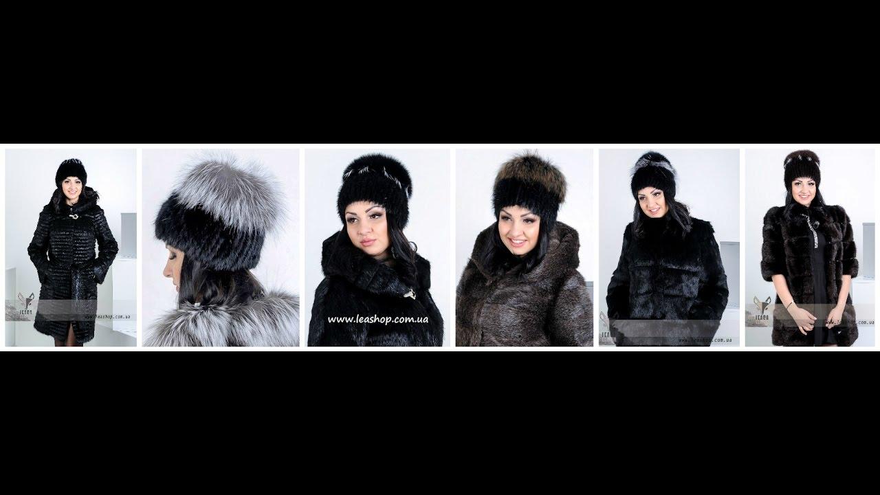 Выбирайте фирменные зимние шапки для женщин adidas и заказывайте подходящую модель с доставкой по россии.