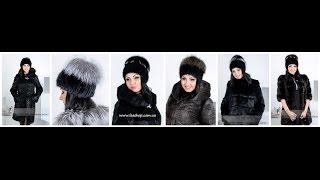 Меховые шапки для женщин, видео обзор каталога 2017 2018