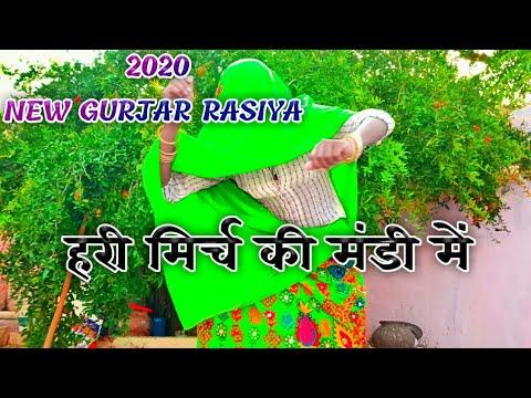 new rasiya 2020|naye rasiya|dj rasiya|new gurjar rasiya ...