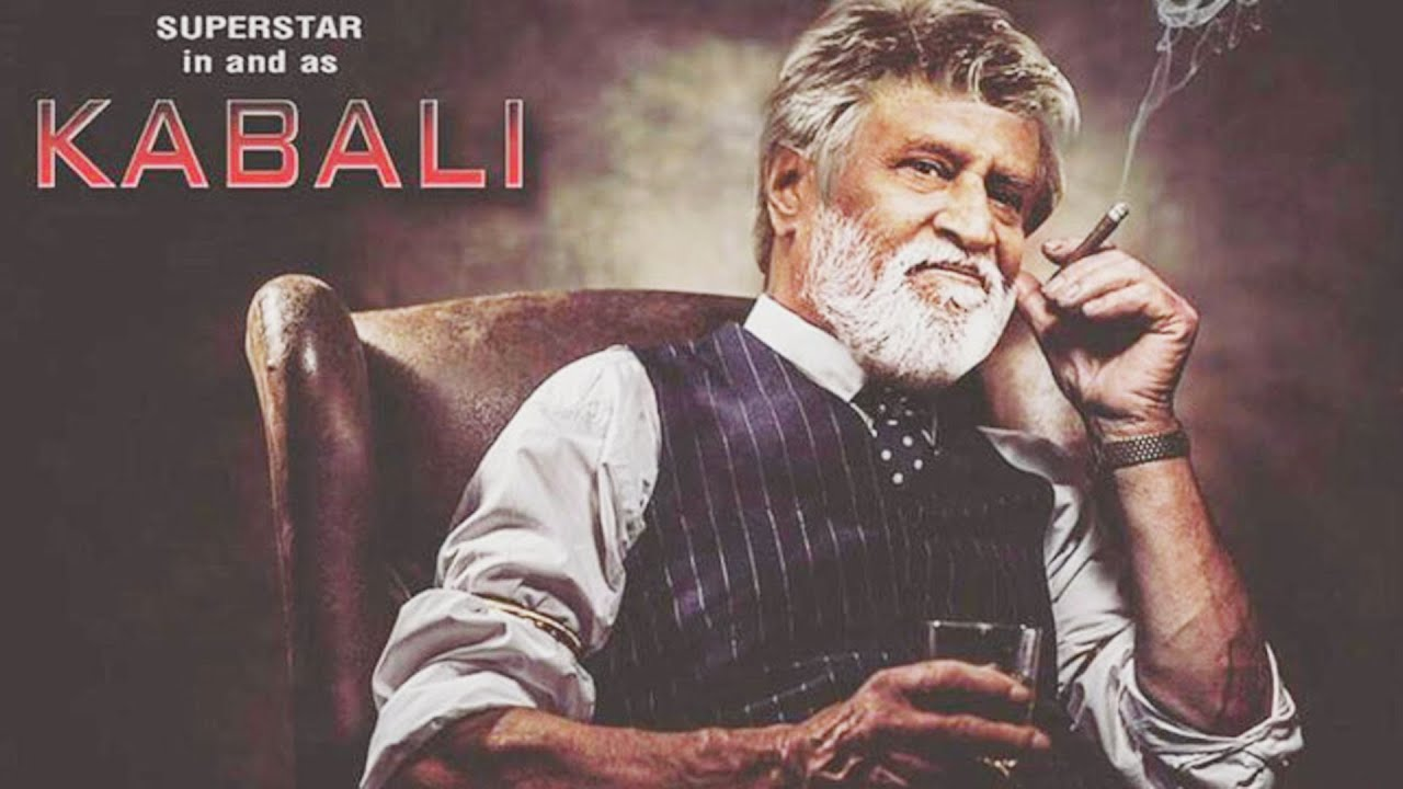 Superstar Rajinikanth's Kabali First Look Motion Poster