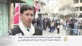 أنشطة شعبية تطالب الاحتلال بفتح شارع الشهداء