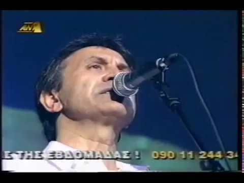 Γιωργος Νταλαρας..Ζυγος 2001 - 2002