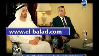 بالفيديو.. شردي ينهي آخر حلقاته فى «90 دقيقة» بحوار رئيسي البرلمان العربي والدولي