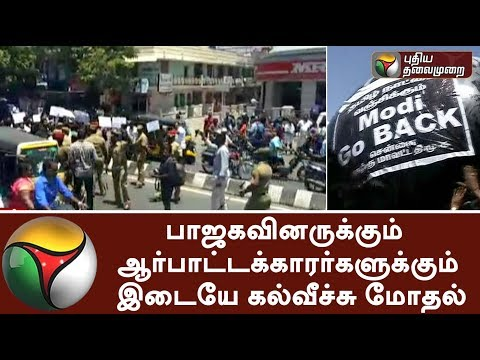 Clashes b/w protesters and BJP Members at Puducherry during protest | #Cauveryprotest #Puducherry
