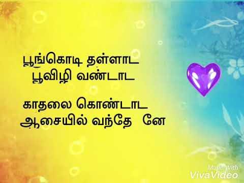 En uyir neethanae song lyrics - Priya - WhatsApp status