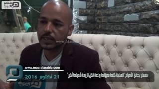 """مصر العربية   سمسار بحدائق الأهرام:""""الهضبة كلها مميزتها واحدة لكن الرابعة شهرتها أكبر"""""""