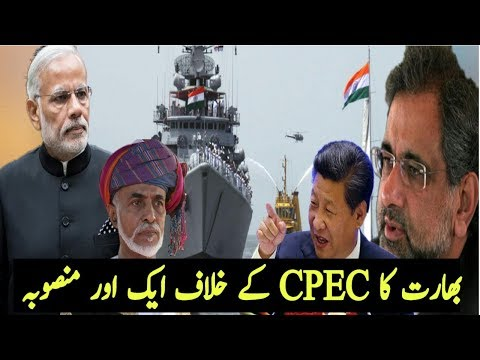 Indian PM Meet Oman Sultan Qaboos |Modi Another Plane Against Gwadar And CPEC Projects