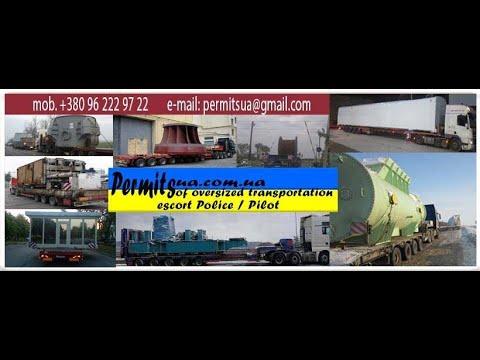 Перевозка негабаритных грузов 180 тонн