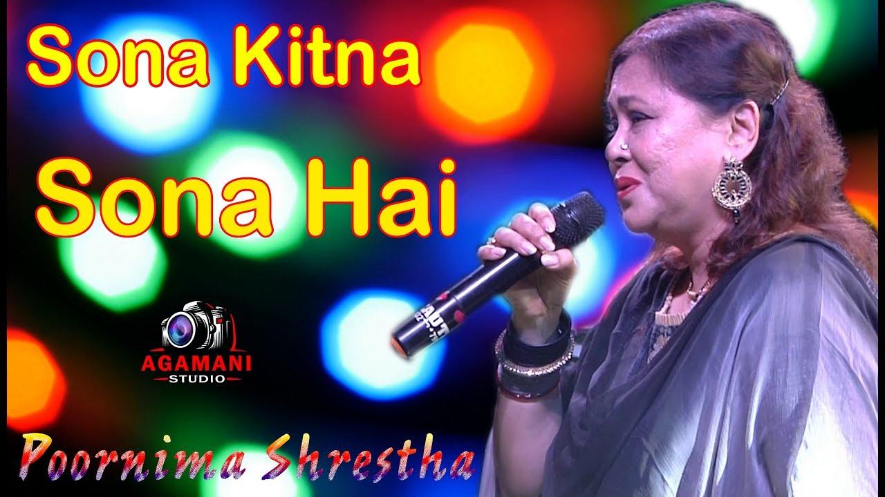 Download Sona Kitna Sona Hai Hero No 1 1997. Govinda & Karisma Kapoor     Live Singing Poornima Shrestha