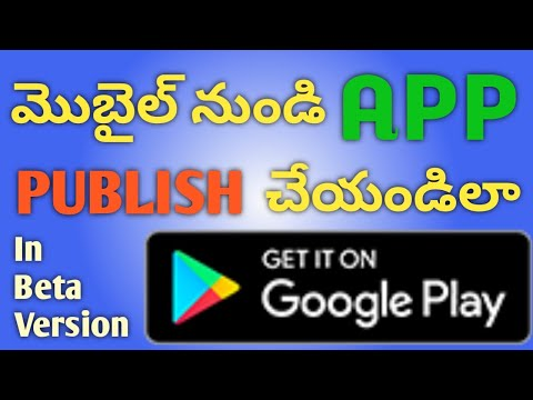 ⭕[TELUGU] How to Publish app on Play Store using Mobile Step by Step | New Play Console