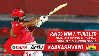 #IPL2019: KINGS win a THRILLER: 'Castrol Activ' #AakashVani, powered by 'Dr. Fixit'