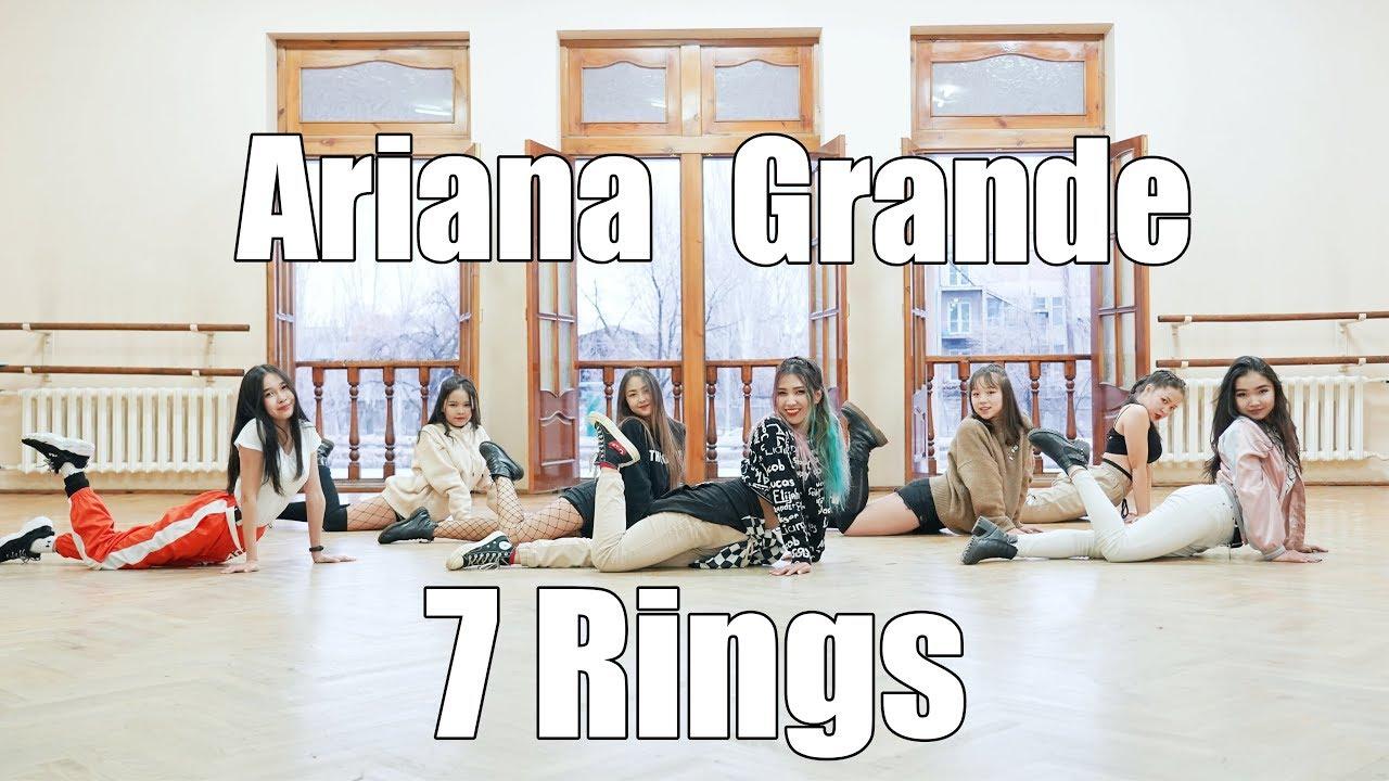 Ariana Grande - 7 rings | Agusha Choreography | Fam Entertainment