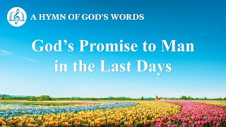"2020 English Gospel Song | ""God's Promise to Man in the Last Days"""