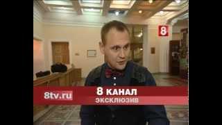 Степан Меньщиков рассказал, за что его избили