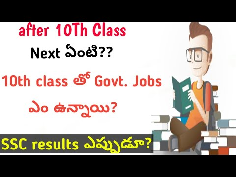 what-next-after-10th-class|best-courses-after-10th-class|ts-&-ap-10th-class-results-2019|bhuwan-tech