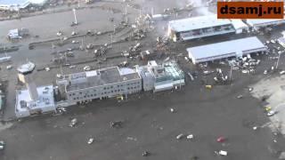 Разрушения после цунами 2011 ЖЕСТЬ! (обзор с вертолета)(СКАЧАТЬ В HD Качестве: http://letitbit.net/download/46215.42a754d88a9008785a30969fd2dd/japan_after_the_tsunami_in_2011.avi.html Обзор местностей ..., 2011-03-15T13:39:28.000Z)