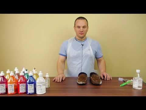 Как убрать пятно с замши