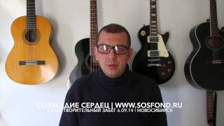 Сергей Бобунец (Смысловые Галлюцинации) приглашает на БлагЗабег