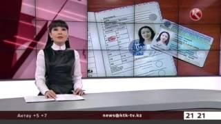 Репортаж КТК про международное водительское удостоверение(Репортаж телеканала КТК про МЕЖДУНАРОДНОЕ ВОДИТЕЛЬСКОЕ УДОСТОВЕРЕНИЕ Официальный сайт: http://i-d-a.net Тел.:..., 2015-11-11T11:54:26.000Z)