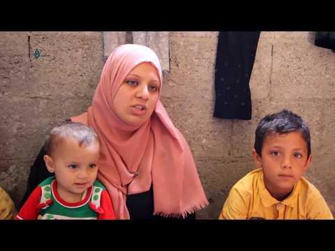Heartbreaking Case In Gaza City
