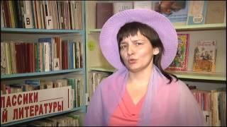 Страна читающая — Н. А. Кидиекова читает «Мне нравится,что вы больны не мной» М. И. Цветаевой