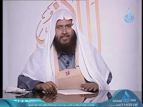 الندى:هل يجوز الجمع بين النوايا  د. محمد حسن عبد الغفار