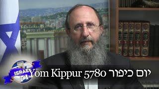Special Yom Kippur Message