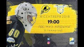 Трансляция матча 'Темиртау' - 'Ertis'