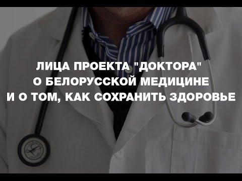 Клиника Восстановительной Неврологии - Москва