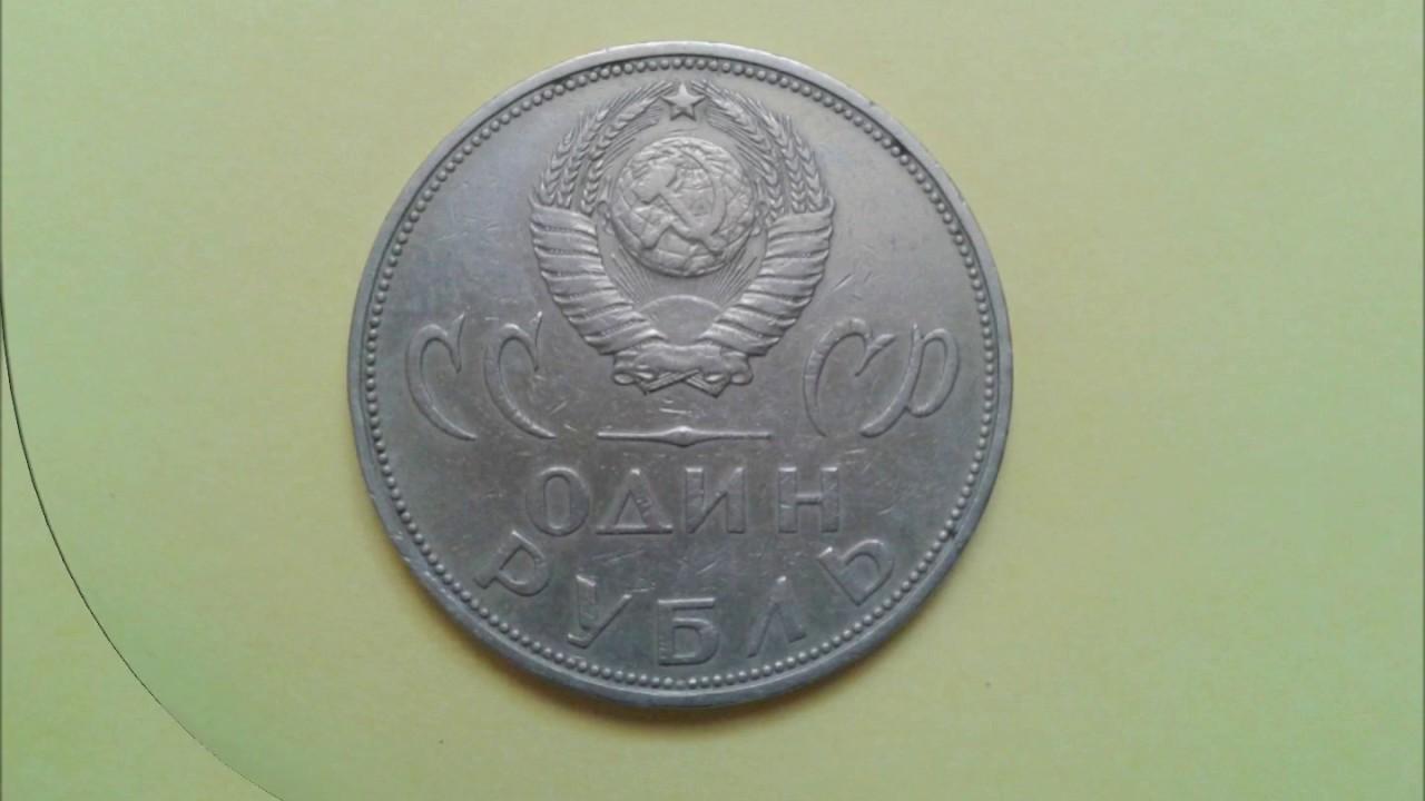 Цена монеты 20 qepik прощание казака с казачкой касли