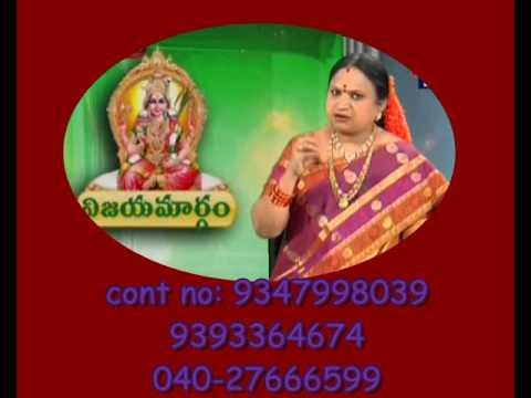 Vijayamargam 24 June 2017
