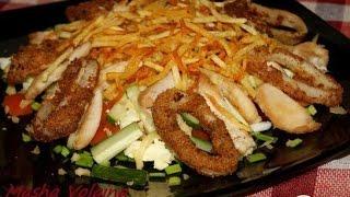 Салат с кальмарами и куриным филе. Пошаговый рецепт