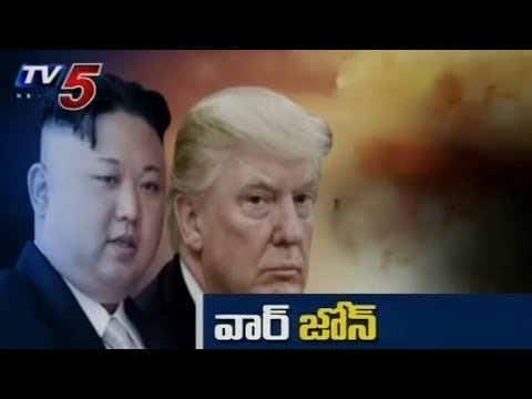 Donald Trump vs Kim Jong un | World War 3 Fears Rise | TV5 News