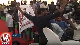 JanaSena Party Activists Reaches Shubham Gardens To Meet Pawan Kalyan | V6 News
