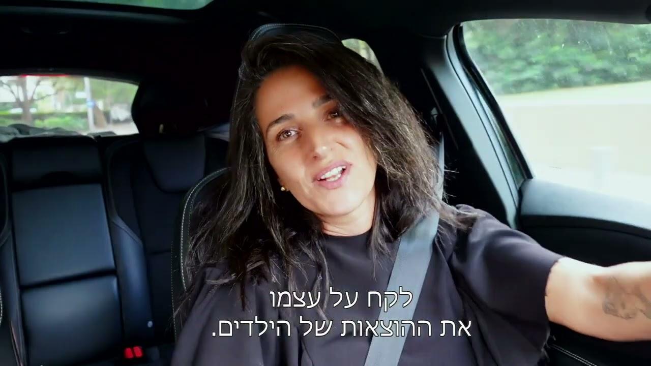 דורין מתגעגעת לאמא - מחוברים 9