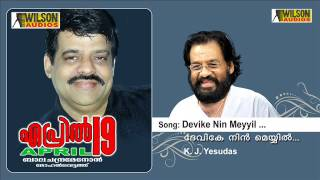 Devike Nin Meyyil - April 019
