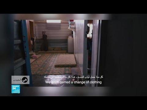 من مخـيـم الزعـتـري: ما زلت امـرأة!  - 17:01-2020 / 3 / 13