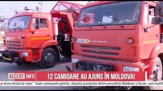 12 camioane au ajuns in Moldova!
