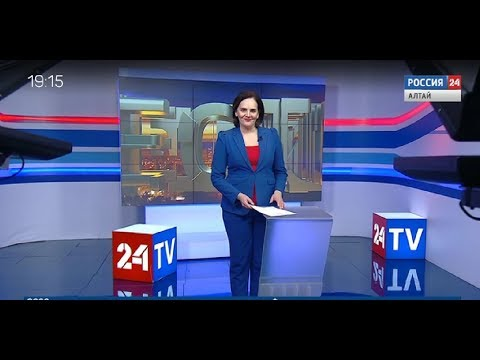Вечерний выпуск новостей за 28 января 2020 года
