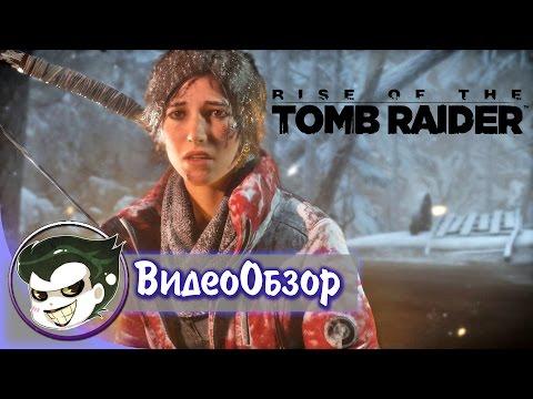 Обзор Rise of the Tomb Raider: Возвращение Лары Крофт