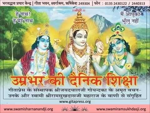 Calendar 2- Sethji Gitabhavan me Ramsukhdasji tatha Sharnanandji ko Satsang hetu amantrit karte the