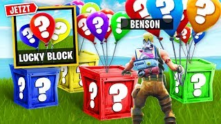 Neuer Lucky Blocks Ballon Spielmodus in Fortnite 🔴