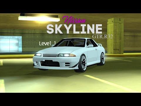 Downshift: Nissan Skyline GTR R32 (GTA SA Parody)