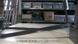 安川ロボット(モートマン)ティーチング技術例②(シーリング編) thumbnail