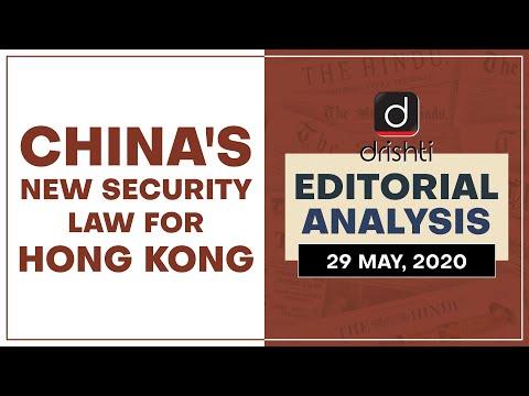 China's New Security Law for Hong Kong I  Editorial Analysis (English) May 29, 2020