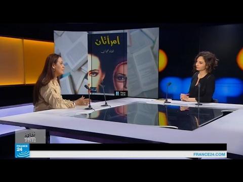 ...الروائية السعودية هناء حجازي.. على المرأة في مجتمعنا