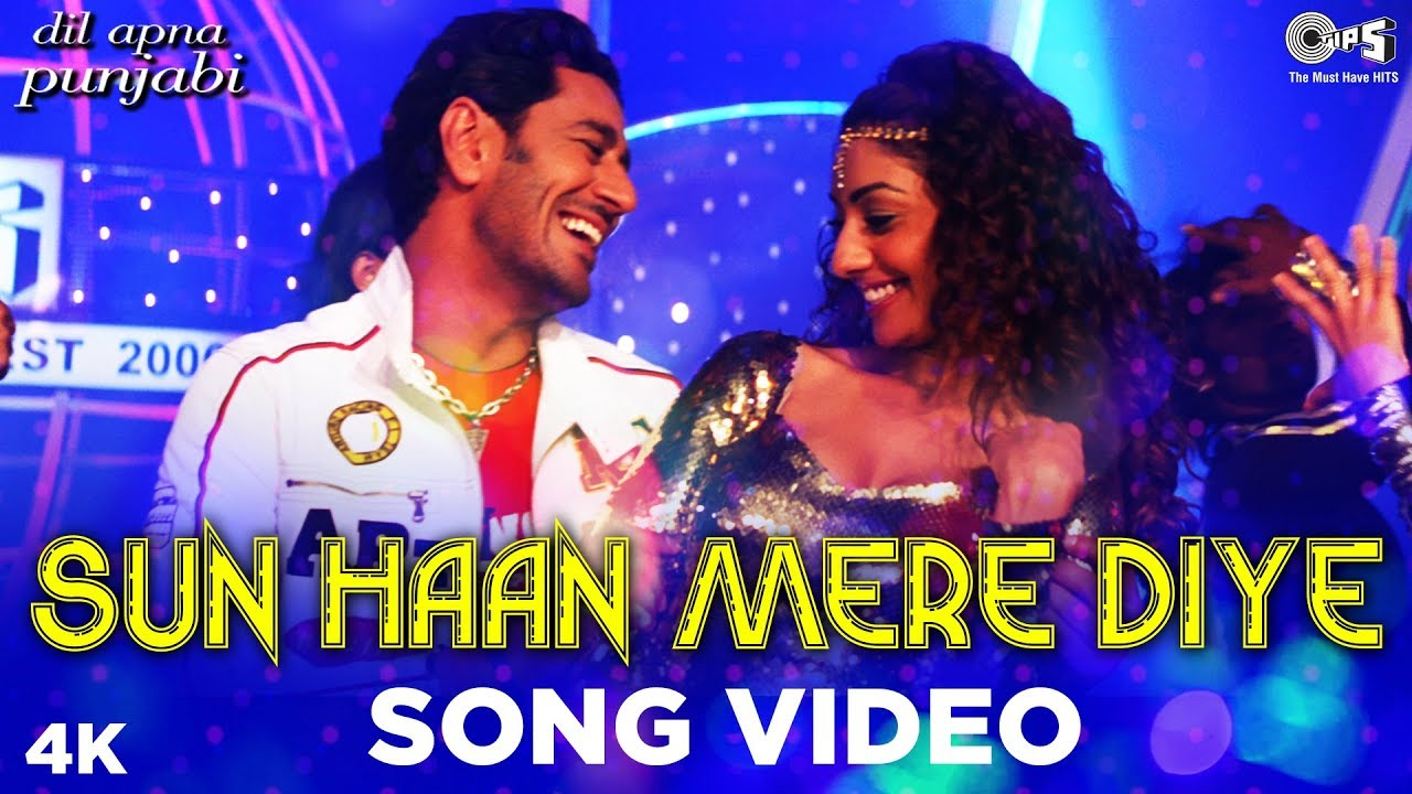 700761c25 Sun Haan Mere Diye Song Video - Dil Apna Punjabi